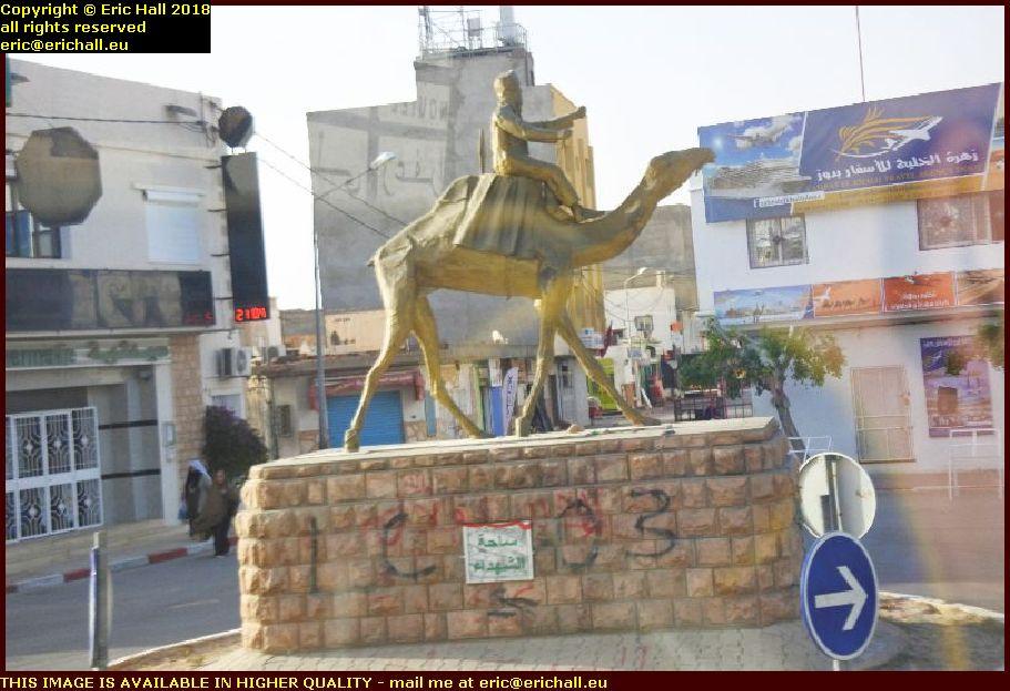 place des martyrs douz tunisia africa